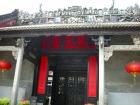 中国式の近代建物の傑作