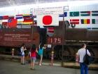 第二次世界大戦博物館