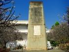 日本人慰霊の塔