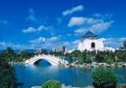 故・蒋介石総統を記念した中正紀念堂