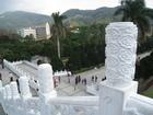 故宮博物院からの景色