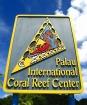 パラオ国際珊瑚センター