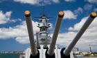 戦艦ミズーリ