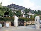 江華(カンファ)歴史博物館