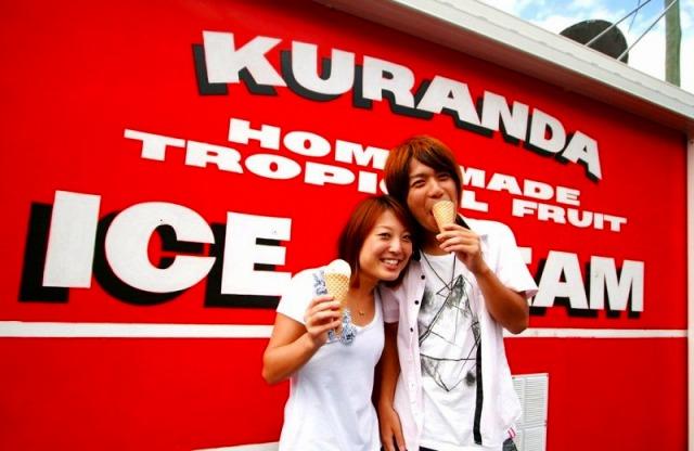 キュランダ名物アイスクリーム