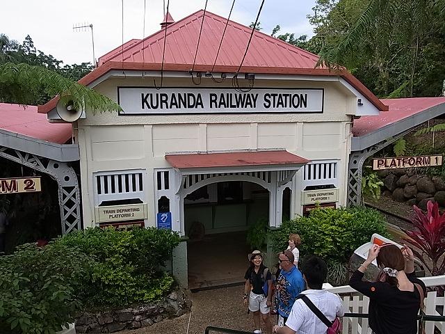 キュランダ駅はこんなかんじ。