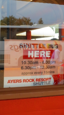 city squareへは無料循環バスで