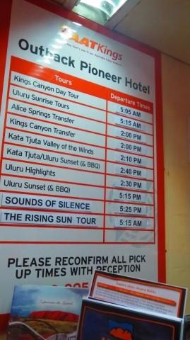 AATキングス社ツアーのお迎え時間案内(ご自身での予約の再確認は必要です)