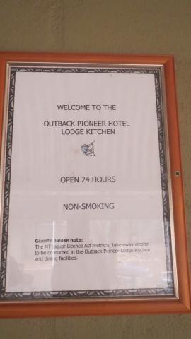 共同キッチン、24時間空いてます!