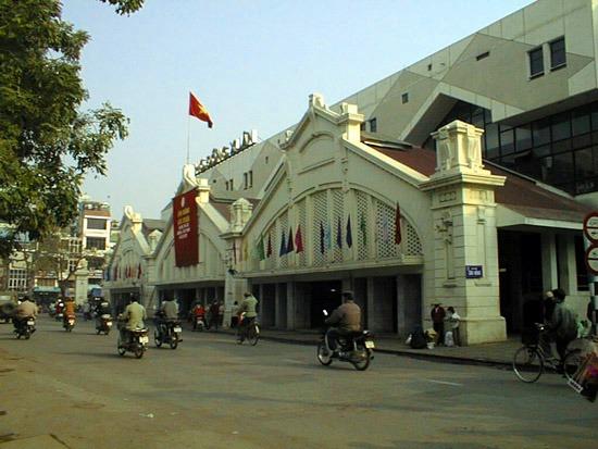 ハノイで最大のドンスアン市場です!