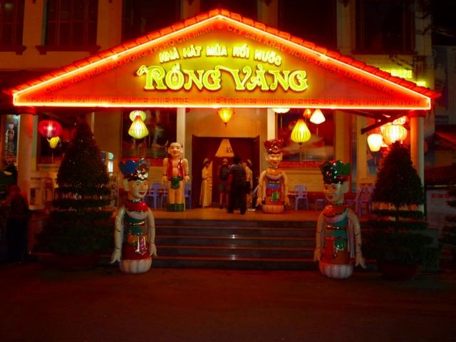 ハノイの伝統水上人形劇です。