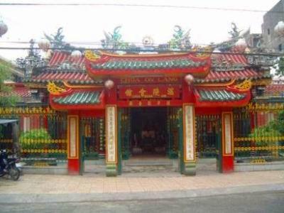 クアンアム廟