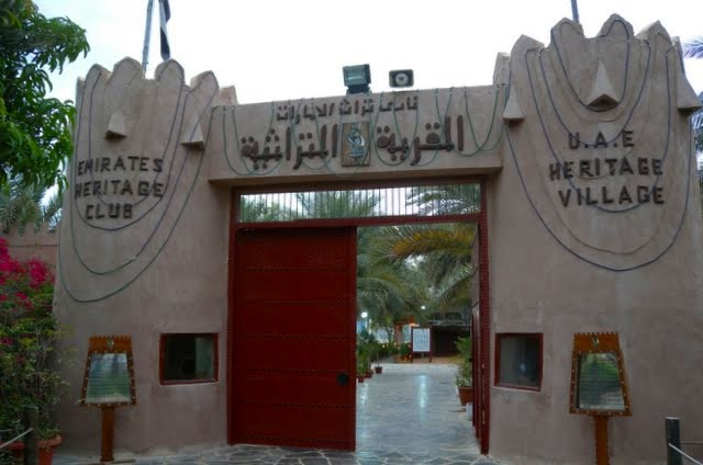 アブダビ博物館