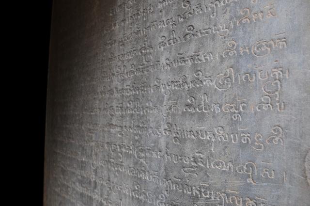 アンコール時代初期のロリュオス遺跡群