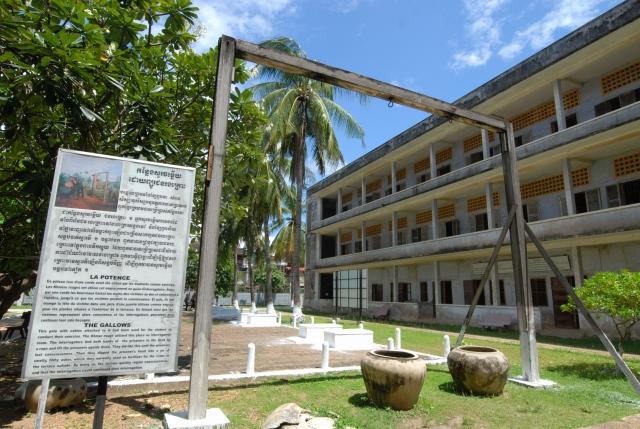 ポル・ポト政権下の刑務所「トゥールスレン博物館」