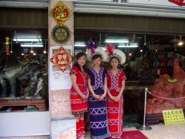タイヤル族の民族衣装