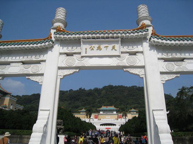 故宮博物院の門