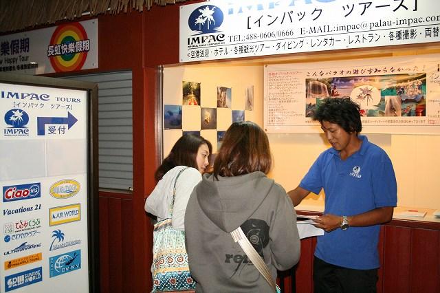 日本語スタッフ対応で安心!