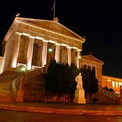 アテネ図書館