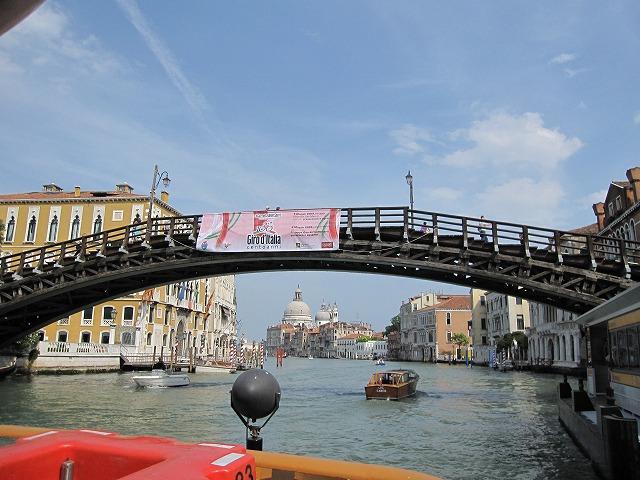 水の都 ヴェネツィア