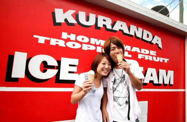 キュランダで有名なアイスクリーム屋さん