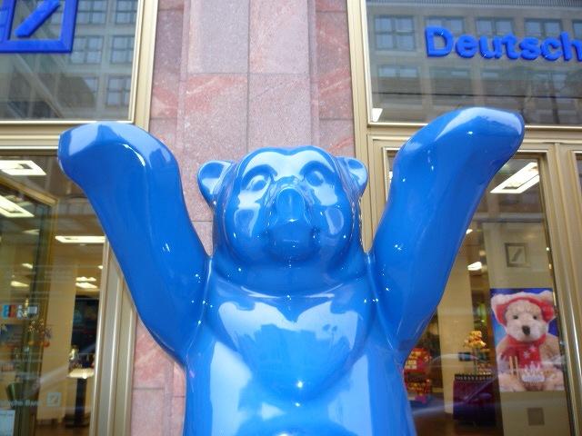 バディーベア(Copyright (C) 2011MIKI Reisen GmbH All Rights Reserved)