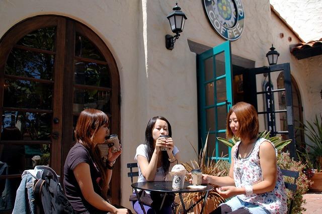 バルコニーで飲むアイスコーヒー