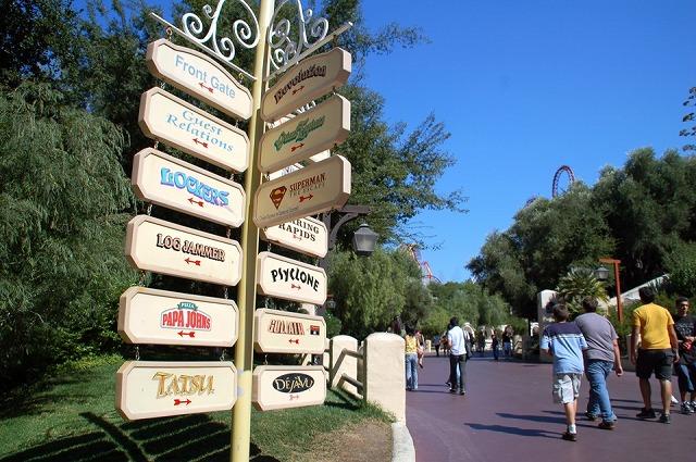 園内の標識