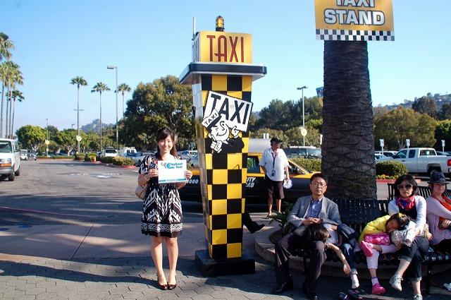 待合せ場所のタクシースタンド
