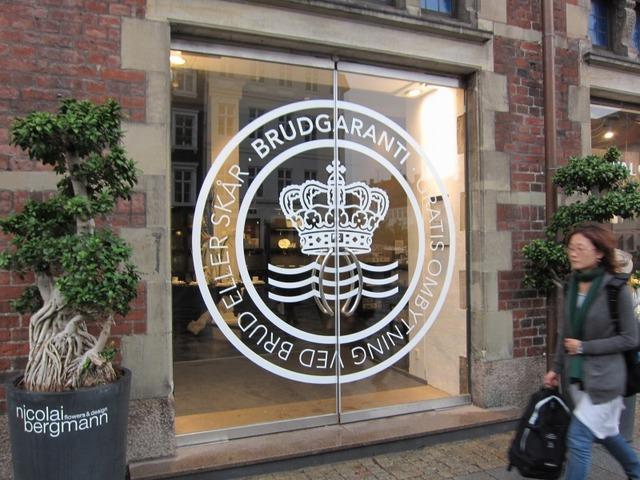 ロイヤルコペンハーゲンでお買い物