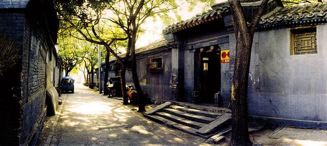 北京の古き良き時代の面影が