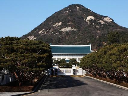 青瓦台(大統領官邸)