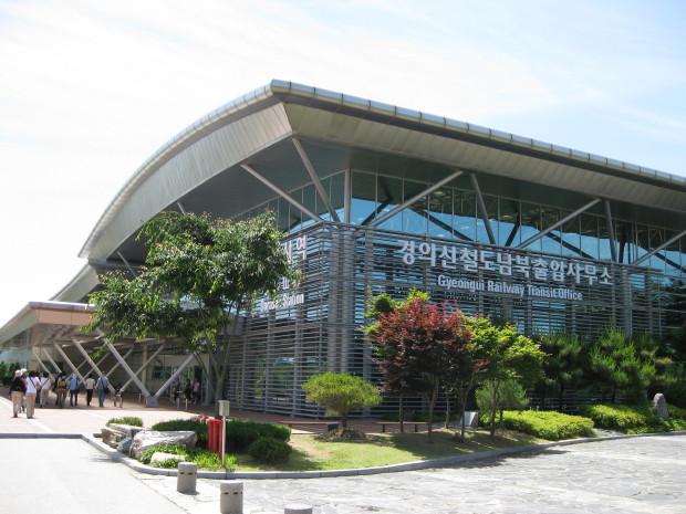 都羅山(トラサン)駅