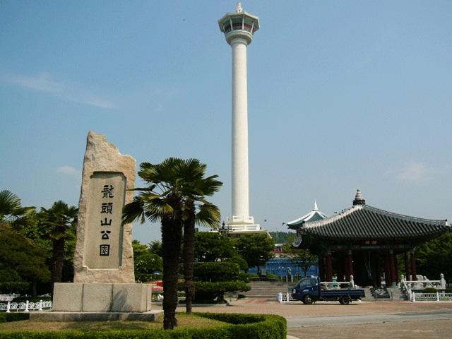 龍頭山公園(釜山タワー)
