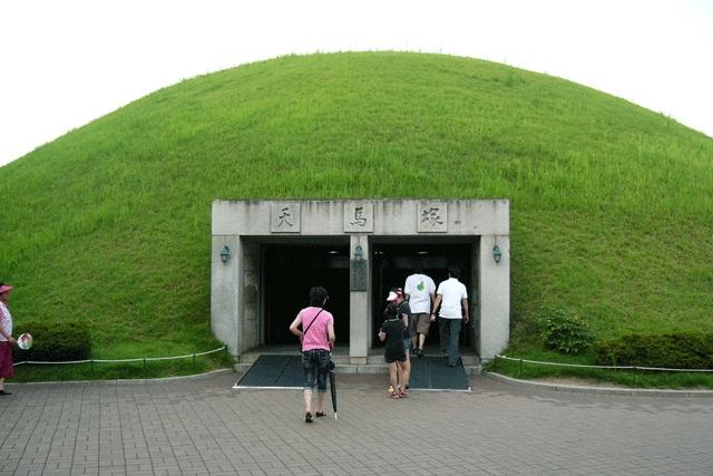 古墳公園(天馬塚・チョンマチョン)