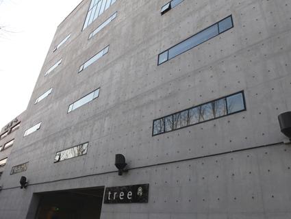 チャン・グンソクの事務所