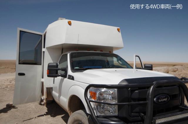 4WD車両 一例