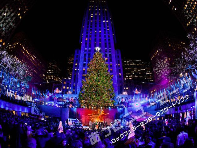 マンハッタンのクリスマスデコレーション