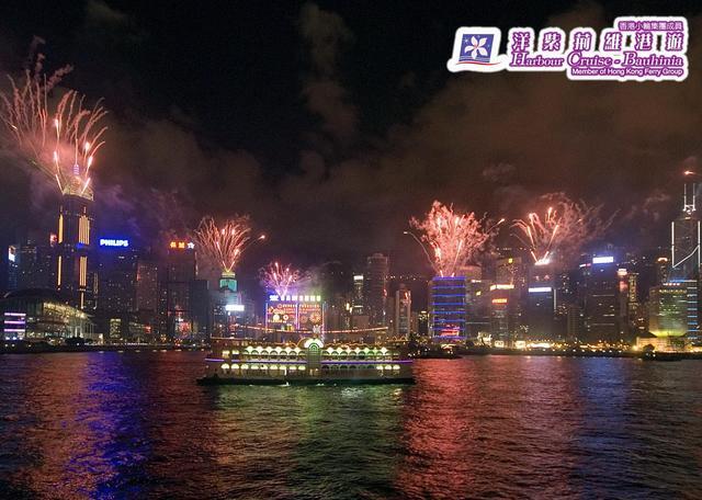 香港カウントダウンクルーズ