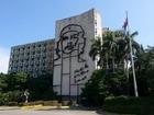 ハバナ一日観光ツアー