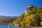 日帰りで!隣国スロベニアの首都リュブリャナとブレッド湖1日観光ツアー(ザグレブ発着)