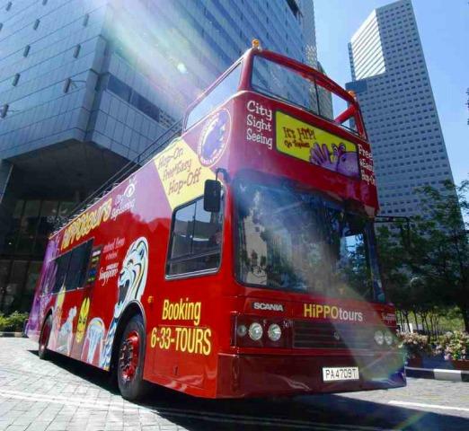 シンガポール 乗り降り自由市内観光バス 1日パス