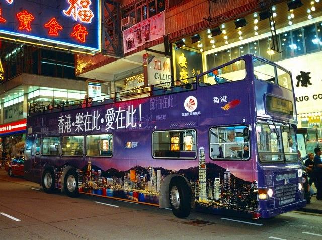 オープントップバス&デラックスディナー