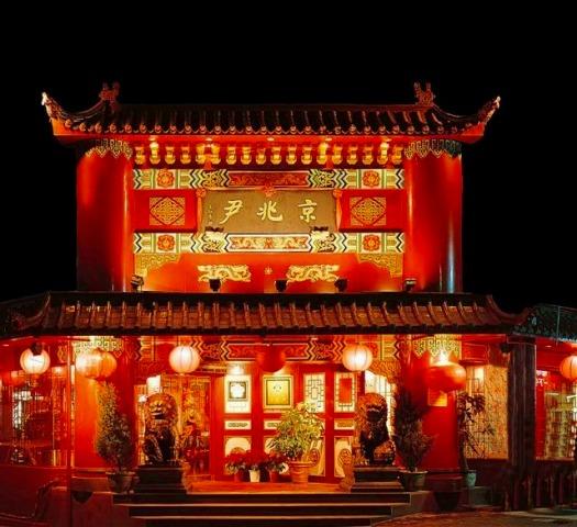 到着日観光と京兆尹の宮廷デザート&台湾家庭料理の夕食