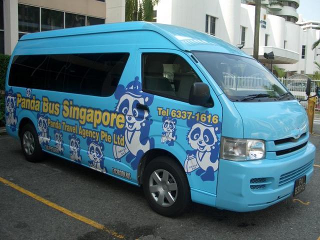 専用車利用(チャーター)空港送迎 シンガポール空港発市内ホテル行き (片道)