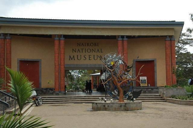 ケニア国立博物館&ナイロビ市内半日観光