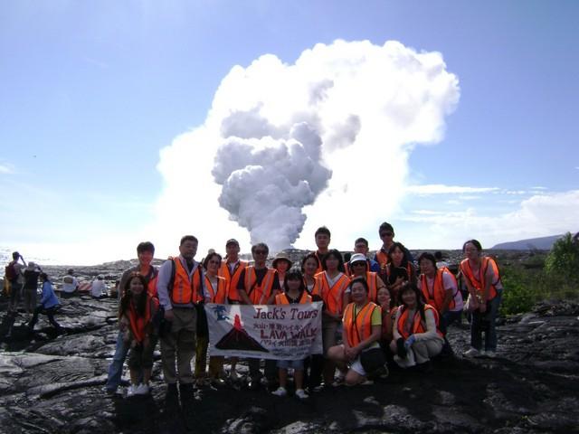 世界遺産 火山・溶岩ハイキングとハワイ島周遊ツアー