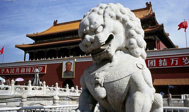 専用車で巡る 北京市内半日観光(天安門広場・故宮博物院・景山公園)<プライベート手配>