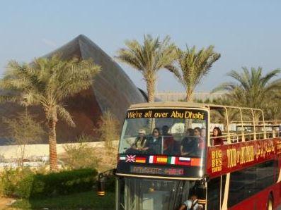 ビッグバスツアーズ アブダビ 乗り降り自由市内観光バス乗車券