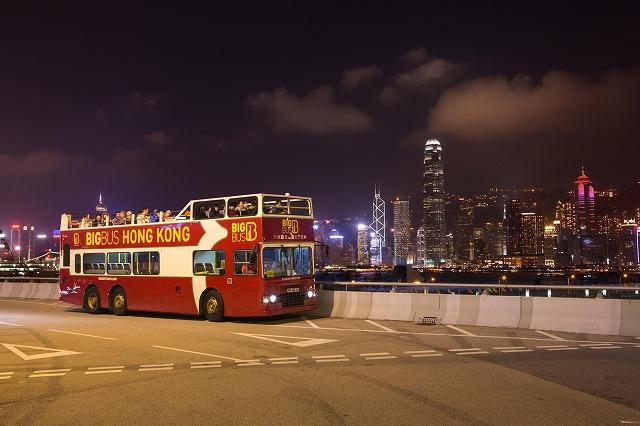 ビッグバスツアー香港 バスで夜景観賞!ナイトツアー乗車券
